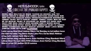 Mere Bandook Bohemia ft Haji springer | Mere Bandook song 2014 video