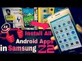 How to download android app in Samsung z2