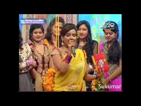 Raja Queen 2015 Grand Finale Full Sarthak TV Youtube