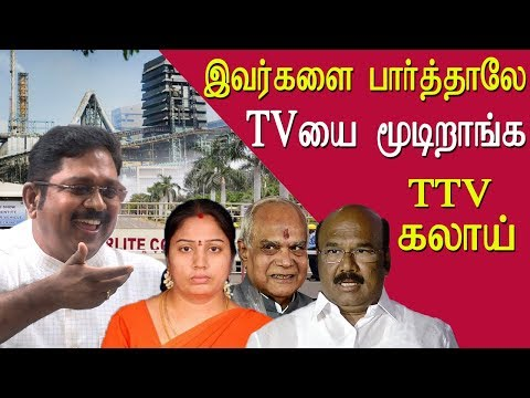 ttv dinakaran promise to fight against  Sterlite Copper thoothukudi tamil news live, tamil redpix