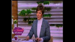 الستات ما يعرفوش يكدبوا | شاهد…رد فعل مفيدة شيحة ومنى عبد الغني بعد فوز النادي الاهلي على الزمالك