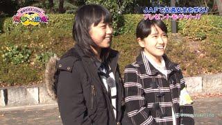 はぴ☆ぷれ~おねだりエンタメ!~」2014年02月15日放送より(初回放送は2...