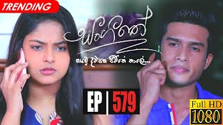Sangeethe | Episode 579 12th July 2021 Thumbnail