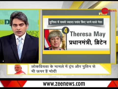 DNA Special: PM Modi ranks third in global ratings of top world leaders, Angela Merkel at number 1
