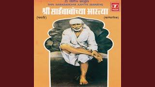 Gheuniya Pancharati