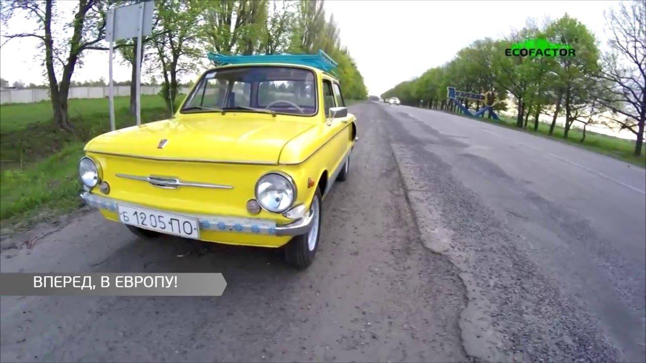 Продажа заз таврия-пикап на rst самый большой каталог объявлений о продаже подержанных автомобилей заз таврия-пикап бу в украине. Купить.