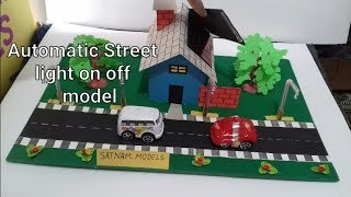 solar panel Working model | 10th class working science model | automatic Street light