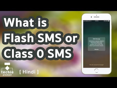 What Is Flash SMS or Class 0 SMS. HINDI
