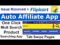 Pro Shop: All in One Shopping Search App | Create your own Affiliate App | Flipkart Webview issue