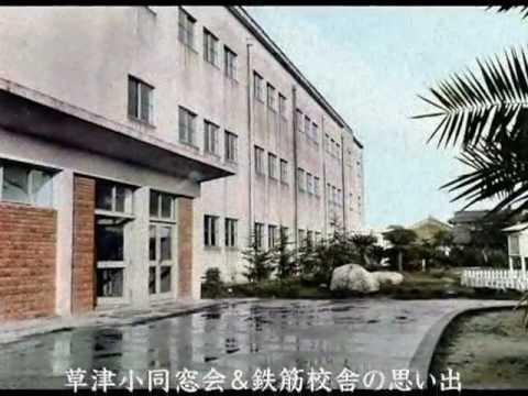 辰巳932同窓会(さよなら鉄筋校舎)