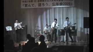 カルトGSコピーバンド「ホーリーズ」 衝撃のデビューライブ映像.