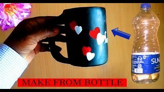 DIY - Making Coffey Cup From Plastic bottles | Best out of waste | reuse plastic bottle