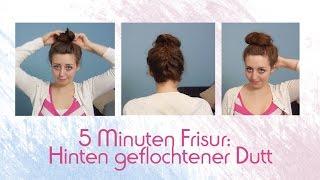5 Minuten Frisur: Französicher Zopf als Dutt Thumbnail