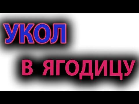 Порно рассказ Дневник нашего полковника. часть 2
