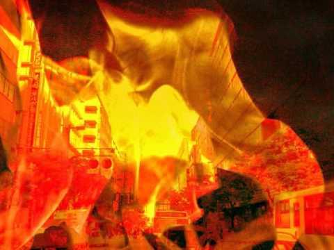 長戸 市 大幸 町を襲撃した噂のバーニングファイアー事件 写真画像