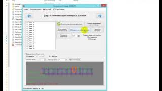 Видео урок 1 Генерация гравировки из текста