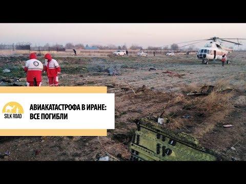 Украинский пассажирский самолёт