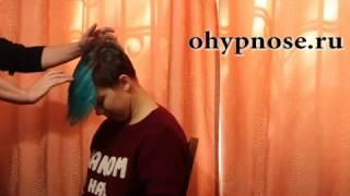 Обучение гипнозу, курсы мгновенного гипноза, видео