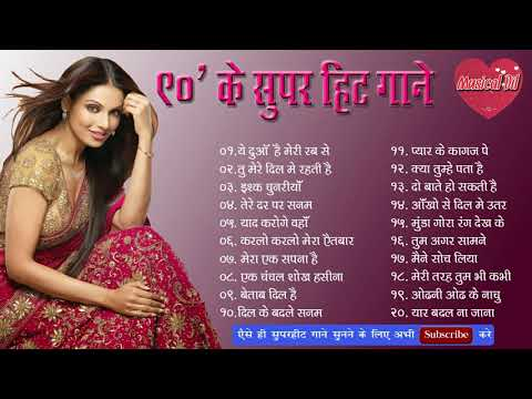 90's Ke Super Hit Gaane 90's Ke Super Hit Hindi Geet 90's Romantic Hindi Gaane 90's Hindi Music
