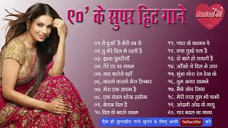 90's ke Super Hit gaane 90's ke super hit hindi geet 90's romantic hindi gaane 90's Hindi Music