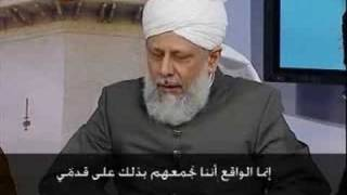 Message of Hazrat Mirza Masroor Ahmad to Arab Brothers 1