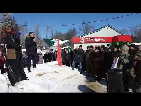 """Митинг в городе Донской Тульской области против """"мусорной"""" реформы 23.02.19"""