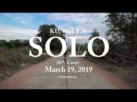 JENNIE - 'SOLO' M/V Cover TEASER | By DEKSORKRAO (KUNGTEN) From Thailand