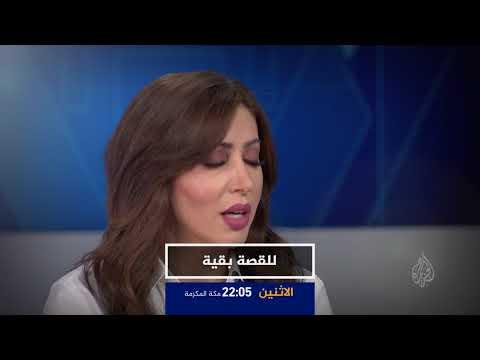 ترويج للقصة بقية- الثورة البلشفية وتجربة اليسار العربي  - 22:21-2017 / 11 / 11