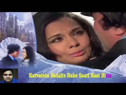 karwate badalte rahe mp3