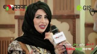 زينب العسكري  في أول حوار لها بعد اعتزالها وتكشف عن سبب الاعتزال ِِ!!!!