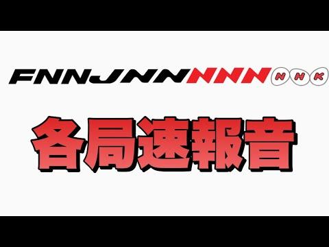 NHK 青森県のニュース|NHK NEWS WEB