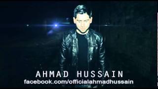 Ahmad Hussain - Ya Rabbi Ya Rahman