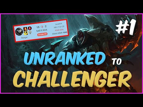 ScrubNoob Unranked to Challenger #1 | Rengar Top