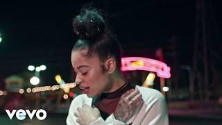 Ella Mai Boo'd Up [OFFICIAL LYRIC VIDEO]
