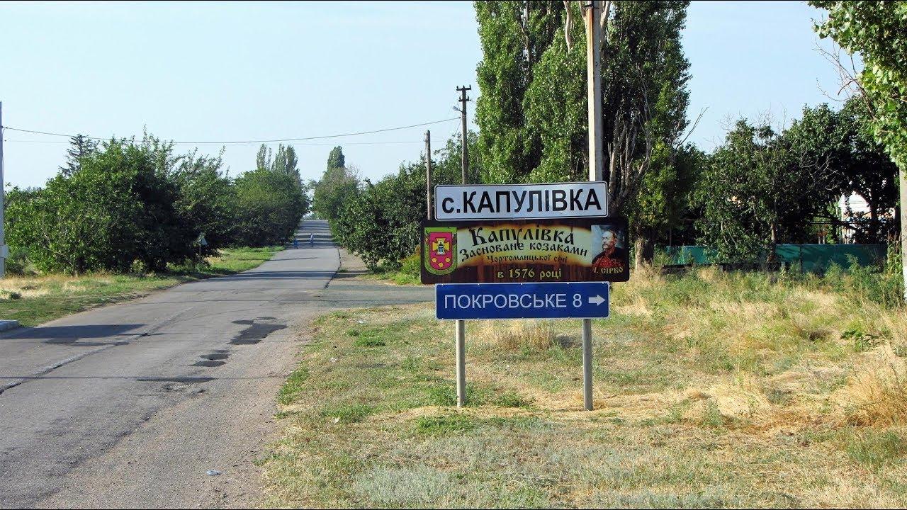 Прогноз погоди у селі Капулівка на тижден