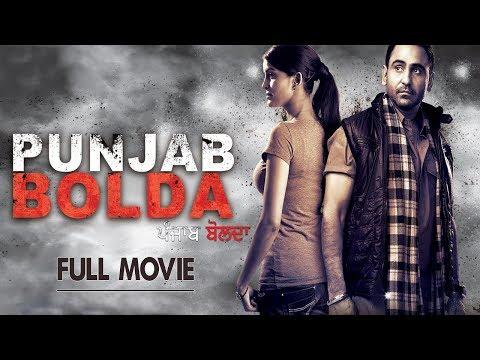 Punjab Bolda | Latest Punjabi Movie | Sarbjit Cheema, Karamjit Anmol, B N Sharma, Sardar Sohi