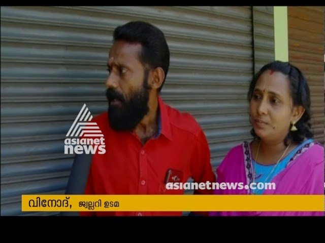 Huge Theft in Silver Jewelry Shop at Thrissur | FIR 25 Feb 2019