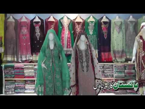 Pakistan Cloth House Dinga