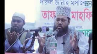 Tariq Monowar At Darul Jannah Islamic Center In New York 3:3