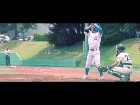 プロ野球選手になるために青学を選んだ|吉田 正尚(オリックス・バファローズ/ドラフト1位)