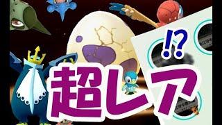 【ポケモンGO】10キロタマゴ割り続けたら何出た?野生の激レアポケモン出現!【ポッチャマコミュニティデイ】