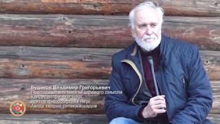 В. Буданов.  Подписывайтесь на канал школы здравого смысла ТВ. 07-10-2018