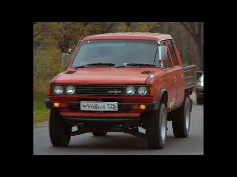 Галерея автомобилей | Автомобили Nissan 1980-х годов на Дальнем Востоке России