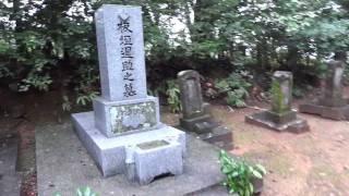 百円札に載った板垣退助は高知市中島町で生まれ 自由民権運動で活躍 高...