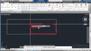 2. Основы черчения в программе AutoCAD. Видеокурс по AutoCAD и СПДС GraphiCS