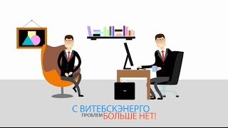 видео акт о выполнении технических условий на электроснабжение