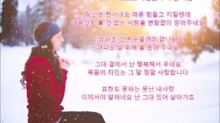 [Audio]훈(HUN) - 고맙습니다(고맙습니다OST) (가사첨부) 2000년대 노래 발라드