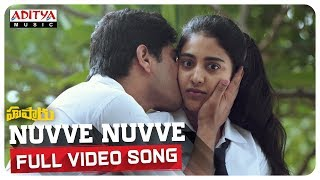 Nuvve Nuvve Full Song | Hushaaru Songs | Sunny M R | Arijit Singh | Sree Harsha Konuganti