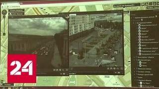 Москву теперь можно наблюдать онлайн