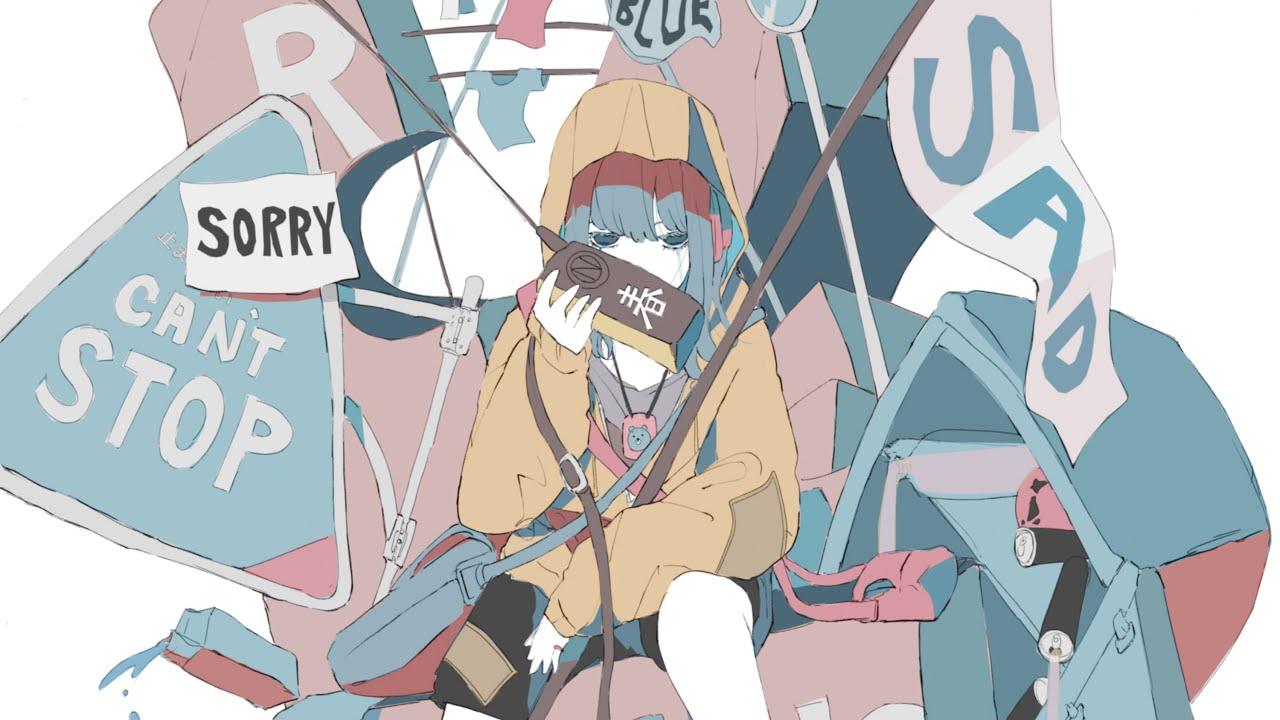 【リリース情報】本日1/8(金)リリース!「それでも僕は歌い続ける - 初音ミク」